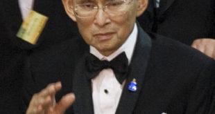 Kralj Bhumibol Adulyadej